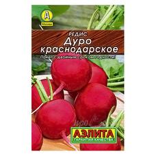 Семена Редис Дуро Краснодарское
