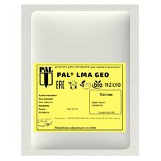 Плесень для сыра Standa Geotrichum candidum LMA GEO 112 (на 100 литров молока)